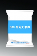 科之杰混凝土外加剂 奥克608大单体
