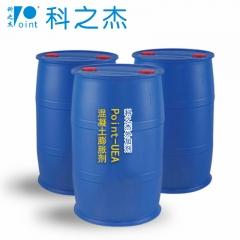 科之杰  Point-UEA混凝土膨胀剂