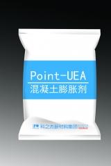 科之杰 混凝土外加剂 Point-UEA混凝土膨胀剂