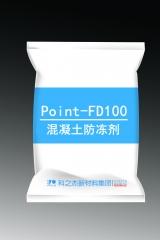 科之杰 混凝土外加剂 Point-FD100 混凝土防冻剂