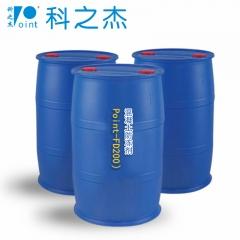 科之杰 混凝土外加剂 Point-FD200 混凝土防冻剂