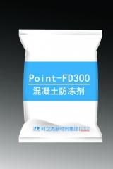 科之杰 混凝土外加剂 Point-FD300 混凝土防冻剂