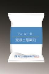 科之杰 Point-H1混凝土缓凝剂