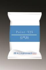 科之杰  Point-Y25引气剂