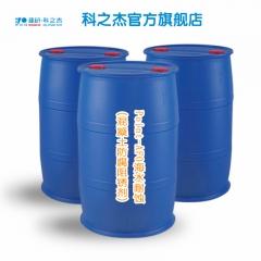 科之杰 Point-AFO海水耐蚀(混凝土防腐阻锈剂)