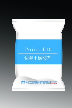 科之杰 Point-B10混凝土增稠剂使用说明书