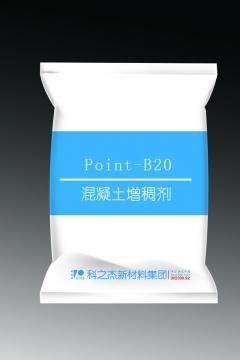 科之杰 Point-B20混凝土增稠剂使用说明书