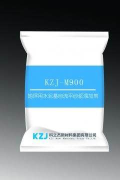 科之杰  KZJ-M900 地坪用水泥基自流平砂浆添加剂