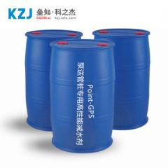 科之杰 Point-GPS 泵送管桩专用高性能减水剂