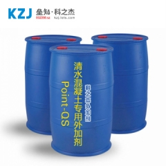 科之杰  Point-QS清水混凝土用外加剂