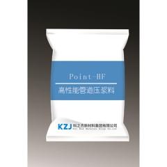 科之杰  Point-HF高性能管道压浆料