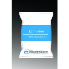 科之杰  KZJ-M600干混防水砂浆添加剂