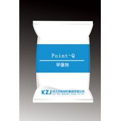 科之杰 混凝土外加剂 Point-Q早强剂