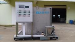 KZJ-SMART 聚羧酸减水剂复配设备 SMART5000