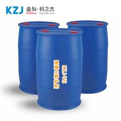 科之杰 混凝土外加剂 KZJ-YH混凝土养护剂