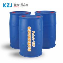 科之杰    Point-TS9 降粘型聚羧酸母液