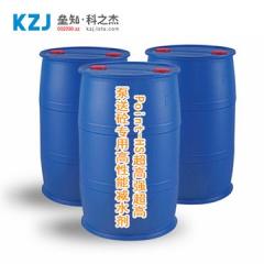 科之杰    Point-HS超高强超高泵送砼专用高性能减水剂