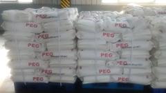 聚乙二醇(PEG) PEG6000