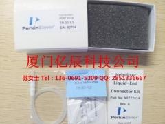 现货供应 雾化器 N0690676毛细管雾化器 原装进口 PE耗材经销商总代理