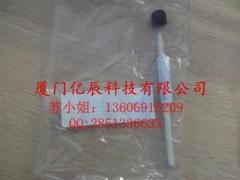 原装进口 美国珀金埃尔默 氧化铝中心管ICP光谱仪中心管N0781014 现货