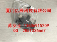 供应美国PE耗材PE同心雾化器现货报价00472020