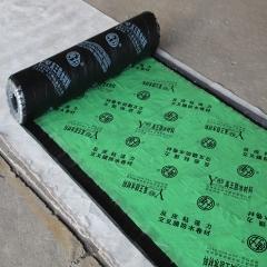 改性沥青防水卷材 PSA227 PSA228