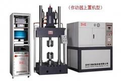 万测HDT系列A型液压伺服疲劳试验机