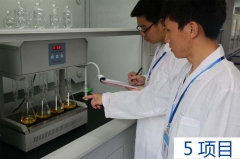 健研检测集团有限公司/污水(废水)排放水质检测 5项目