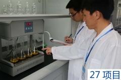 健研检测集团有限公司/污水(废水)排放水质检测 27项目