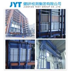 健研检测集团有限公司/幕墙物理性能检测 空气渗透性能检测8000/组