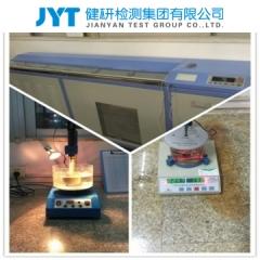 健研检测集团有限公司/沥青及改性沥青常规性能试验 三大指标+密度+旋转薄膜加热