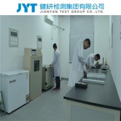 健研检测集团有限公司/型材常规检验 铝单板常规检验