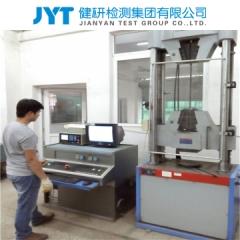 健研检测集团有限公司/预应力混凝土用钢绞线常规性能检验 最大力、屈服力、最大力总伸长率