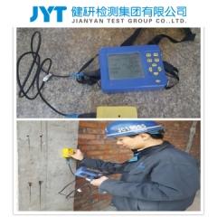 健研检测集团有限公司/结构质量/混凝土板厚