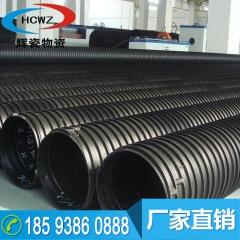 厂家直销 塑钢缠绕管