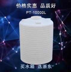 塑料水箱(PT-10000L)