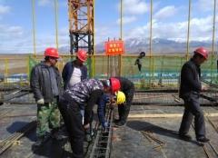 青海建科院  建筑业培训