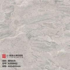 自然光通体大理石瓷砖