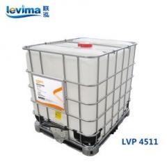 LVP4511聚羧酸减水剂