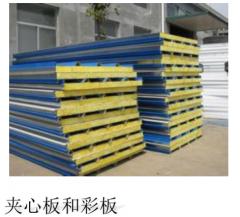 钢结构用的钢材、螺栓、辅材