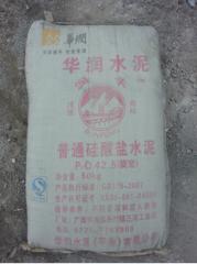 润丰-P.O42.5R袋装水泥